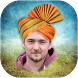 Rajasthani Turbans PhotoEditor by Errows Infotech