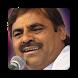 Mayabhai Ahir Dayro by Ads Free