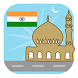 India Prayer Timings by KS Mobile Apps