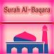 Surah Al Baqara(সূরা আল-বাকারা) by AppsArena