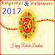 Rakhi Ringtone Wallpaper 2017 by aagamapp