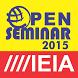 IEIA Open Seminar by Assurance Software