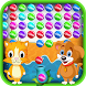 Cat & Dog Bubble Shooter by Bubble Free Games