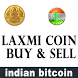 Laxmi Coin Buy & Sell by Friendtechboard