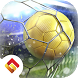 Soccer Star 2016 World Legend by Genera Games
