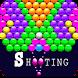 Ball Shooting 2017 Game by Ma Ra Ya