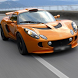 Game Puzzle Lotus Exige by vseslavst