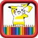 Coloring Book for Poke Monster by RIM Coloring