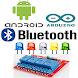 Arduino Bluetooth RC 4 Channel by Antonio Sergio Arduino