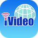 iVideo WiFi分享器出租 by iVideo 維思資訊股份有限公司