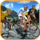 Bicycle Racing Simulation 2017 by Do It Fun Games