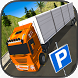 Cargo Truck Driver-Oil Tanker by FlipWired 3D Games
