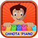 Chhota Piano by Green Gold Animation