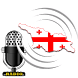 Radio FM Georgia by Radio FM