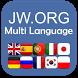 JW Multi Language by JW Labs