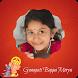 Ganesh Chaturthi Photo Frames by VELAN