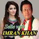 Selfie with Imran khan-DP Maker by Yoyo Videos