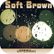 Тема eXPERIAmz - Soft Brown by ChatApps