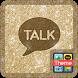 BlingTalk (S)