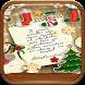 Postales De Navidad by Jorge Alberto Olvera Osorio