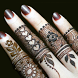 Mehndi Designs Latest 2017 by Flash.Co