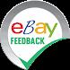 Ebay feedback Search