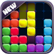 Block Puzzle by YoYo Fun Studio