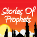 Stories of Prophets in Islam by ImranQureshi.com