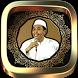 Ceramah Lucu Anwar Zahid by Islamic Religius App