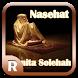 Nasehat Wanita Sholehah by Ruli Asad Aroma
