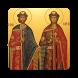 Акф. Борису и Глебу by Religious SFSoft
