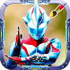 ultraman cosmos coloring hero zero by coloring cartoons for kids