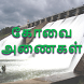 Coimbatore Dams Water Level by Vasithwam