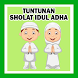 TUNTUNAN SHOLAT IDUL ADHA