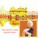Bhai Harbans Singh Vol1 by Dark Spencer