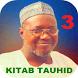 Malam Ja'afar Kitab Tauhid 3 by KareemTKB