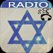 Israel Radios FM