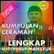 Kumpulan Ceramah Ust Yusuf Mansyur Lengkap by Islam Nusantara