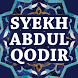Kitab Abdul Qodir Jaelani by Gembira