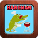 Hangman Of Glory by OIB APPS