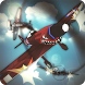 Pacific War: Air Combat by Isset studio
