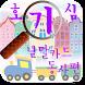 호기심 낱말카드 동사편 by yny creative