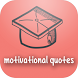 Motivational quotes 4 students by Majidi