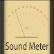 real sound meter by heyWorldMake