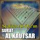 syafaat al qur'an surat Al Kautsar