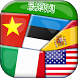 Flags Of The World Game – Guess The Flag Quiz by Smart Quiz Apps
