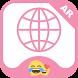 Arabic iSo Emoji Keyboard by