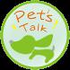 Pet's Talk寵物概念館 by 91APP, Inc. (7)