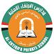 مدارس الارتقاء الأهلية - صنعاء by التعليم الذكي