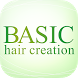 BASIC hair Creation by GMO Digitallab,Inc.